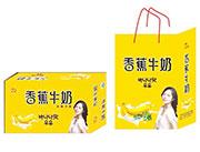 张弓香蕉牛奶240ml