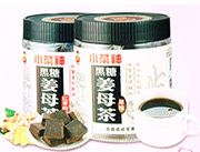 小菜神黑糖姜母茶