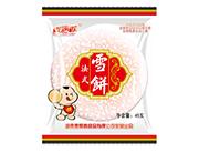 麦飘香法式雪饼