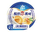 迈得火酸奶恋黄桃