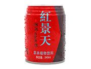首一红景天草本植物饮料240ml
