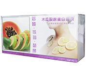 木瓜胶原蛋白面条