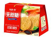 谷部一族无蔗糖谷物杂粮饼礼盒装
