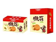 好卫来猴菇酥性饼干礼盒