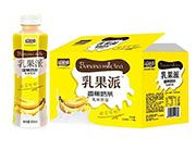 益和源乳果派香蕉奶茶