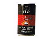 行者微糖黑咖啡