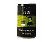 行者摩卡黑咖啡