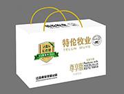 江中食品特仑牧业尊享版风味饮品250mlx12盒