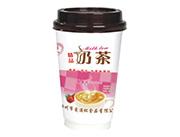 爱满杯草莓味精品奶茶