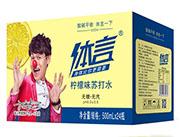 体言柠檬味苏打水饮料500mlx24瓶