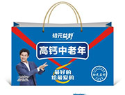 初元益舒高钙中老年乳味饮品(手提袋)