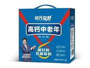 初元益舒高钙中老年乳味饮品250mlx12盒(礼盒)