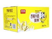 开口福香蕉牛奶蛋糕2kg