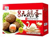 宏易堂泥腌天鹅蛋(30枚)