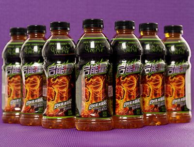 启能量维生素饮品组合
