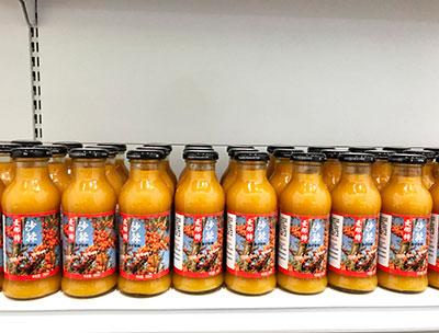 ��那特沙棘果汁瓶�b