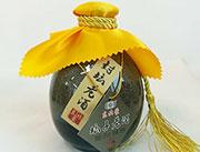 � 北蒙��子老酒