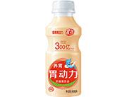 优佳乳业养胃胃动力340ml