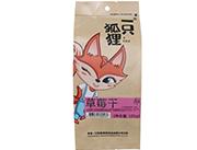 一只狐狸草莓干