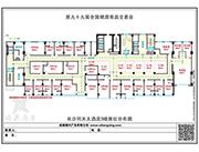 同天大酒店3楼平面图
