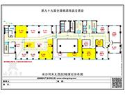 同天大酒店2楼平面图