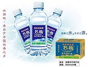 名趣苏打水350mlx24瓶