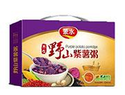 蒙水养生野山紫薯粥