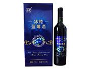蓝俏冰纯蓝莓酒750mlx4瓶