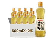 好青春甘蔗醋500mlX12瓶