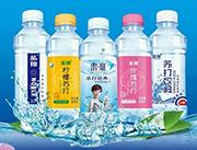 蓝翔苏打饮品