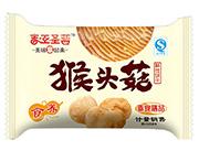 吉亚圣蓝猴头菇酥性饼干独立包装