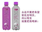 懋源蓝莓果汁饮料480毫升