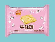润德康超软牛轧发酵饼干奶盐味称重