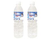 途乐饮用纯净水550ml