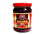 旭阳贵州特产旭阳风味辣椒酱