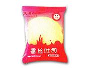 香丝吐司面包(紫米风味)