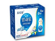 胃动乐发酵型乳酸菌饮品原味箱装