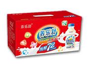 养乐舒乳酸菌饮品原味箱装