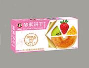 80g尚食格格酵素饼干(酥性)