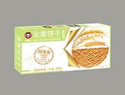 80g尚食格格全麦饼干(酥性)