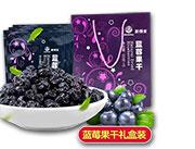 美得来蓝莓果干60克*6包