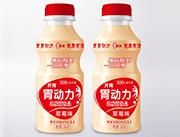 胃动力乳酸菌饮品草莓味340ml