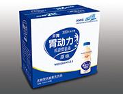 胃动力乳酸菌饮品原味1000mlx8瓶
