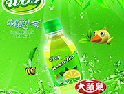 WOT蜂蜜柠檬绿茶