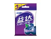 益�_�o糖口香糖�{莓味(3�l�b)