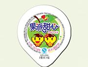 三福果派甜心果味型果冻