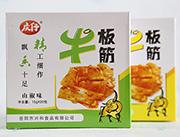 庆仔牛板筋山椒味15克x20包