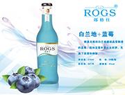郎格仕白兰地蓝莓鸡尾酒