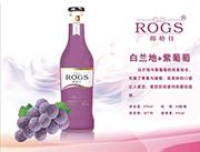 郎格仕白兰地紫葡萄鸡尾酒