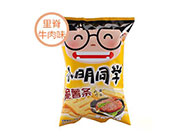 小明同学脆薯条里脊牛肉味
